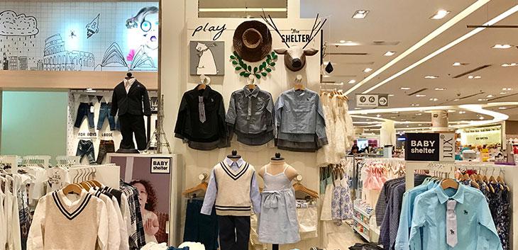 Thanh Lý Shop Quần Áo Trẻ Em