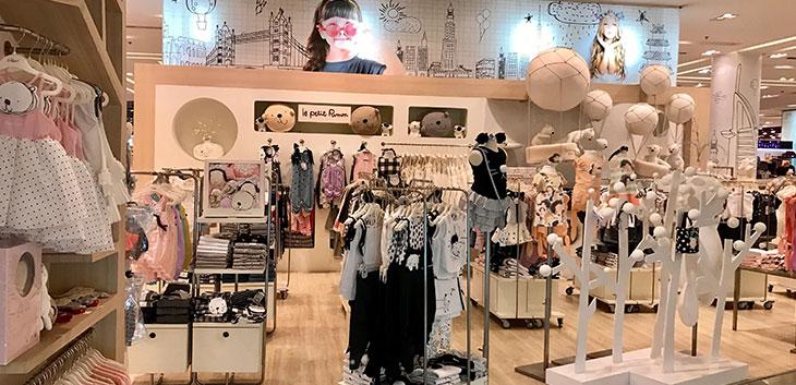 Thanh Lý Shop Trẻ Em