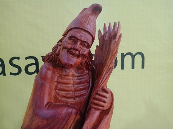 tecong1