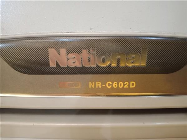 Tủ lạnh National NR-C6020 cũ
