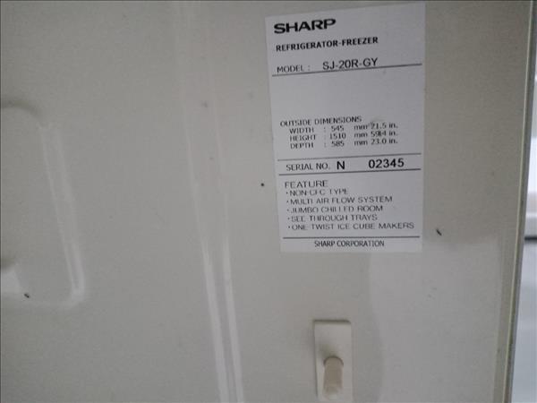 Tủ lạnh Sharp SJ-20R-GY cũ