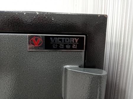Két sắt VT-105 cũ SP014993