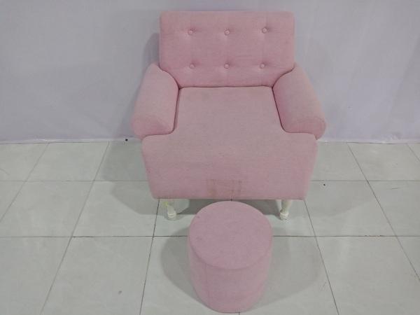 Ghế Sofa + đôn cũ SP006289