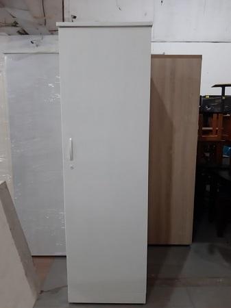 Tủ quần áo cũ  SP015026.1