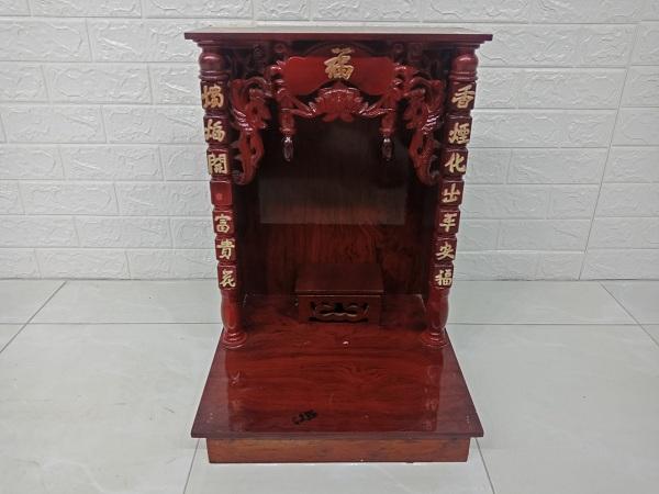 Bàn thờ ông địa cũ SP006286