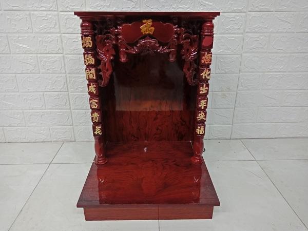 Bàn thờ ông địa cũ SP007157