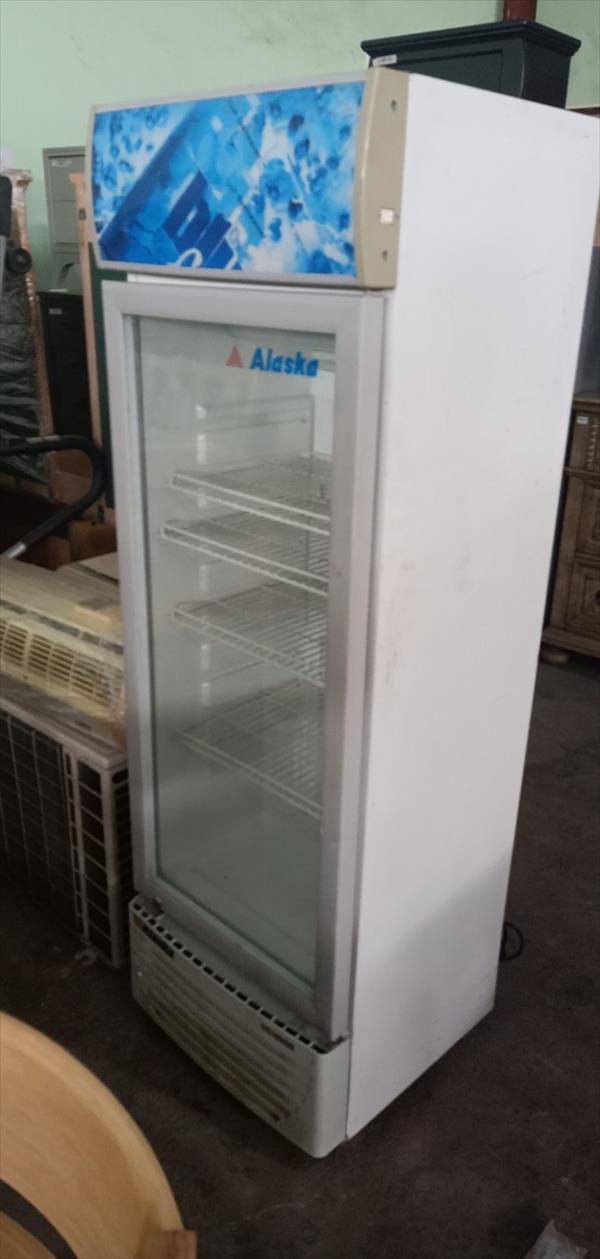Tủ mát ALASKA LC-333B 250 Lít