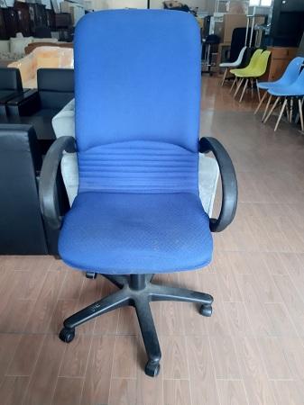Ghế làm việc cũ SP013104.3
