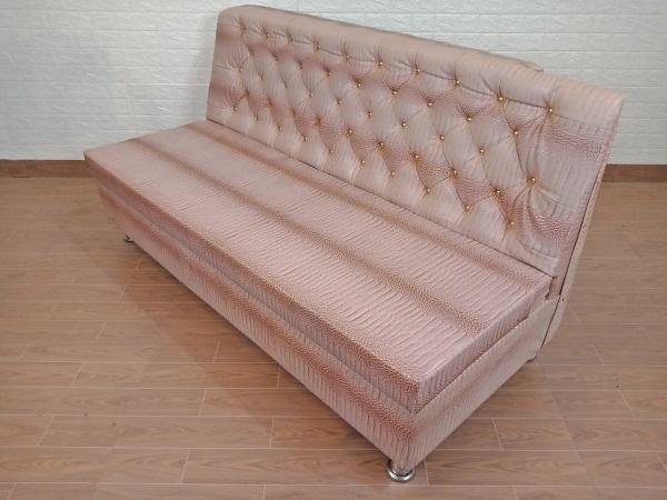 Băng sofa cũ SP008200.5
